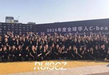 学员实习:三百人超大型活动,北京世界之花美博会我们来了!