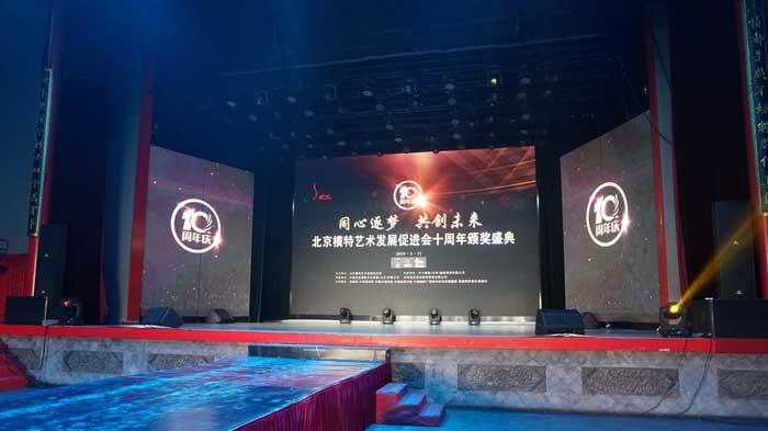 """优秀!""""环金盛典2019北京之夜""""因你们而精彩!"""