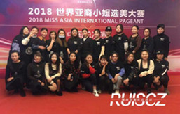 学员实习 2018世界亚裔小姐选美大赛中国区总决赛