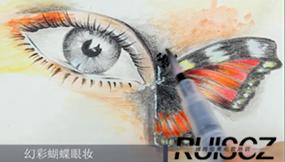 晶晶老师手绘作品-幻彩蝴蝶