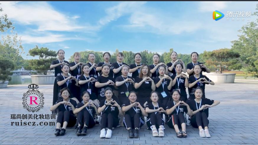 瑞尚创美朝阳校区学员感恩母校,勿忘初心
