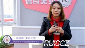 瑞尚创美学员新年祝福-影楼班梁雨晴