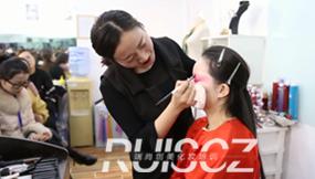 瑞尚创美漫漫老师美戏曲妆造型