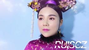 化妆教程:融入现代元素的清朝造型