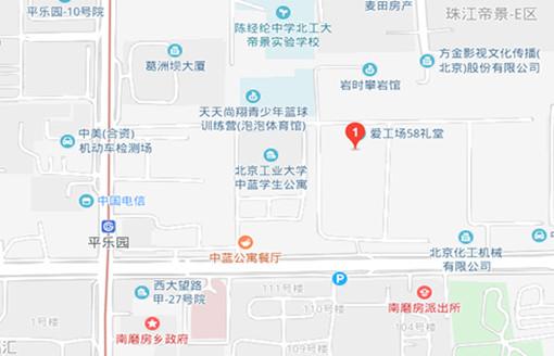 瑞尚创美化妆学校北京朝阳校区