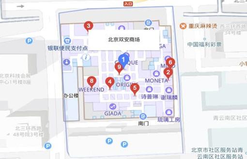 瑞尚创美化妆学校北京海淀校区