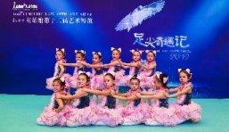 【实习】瑞尚创美倾力助阵Isee灰姑娘第十二届艺