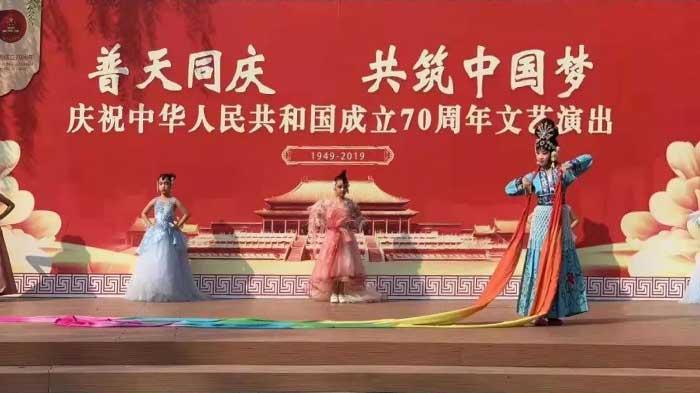 北京二中教育集团295周年校庆庆典实习