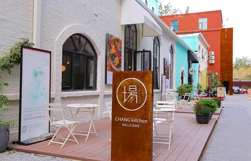 朝阳校区餐厅