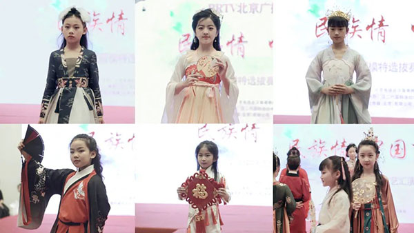 瑞尚创美化妆学校助力北京电视台汉服大赛