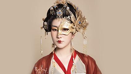 瑞尚创美化妆学校——结合中国传统文化的典雅