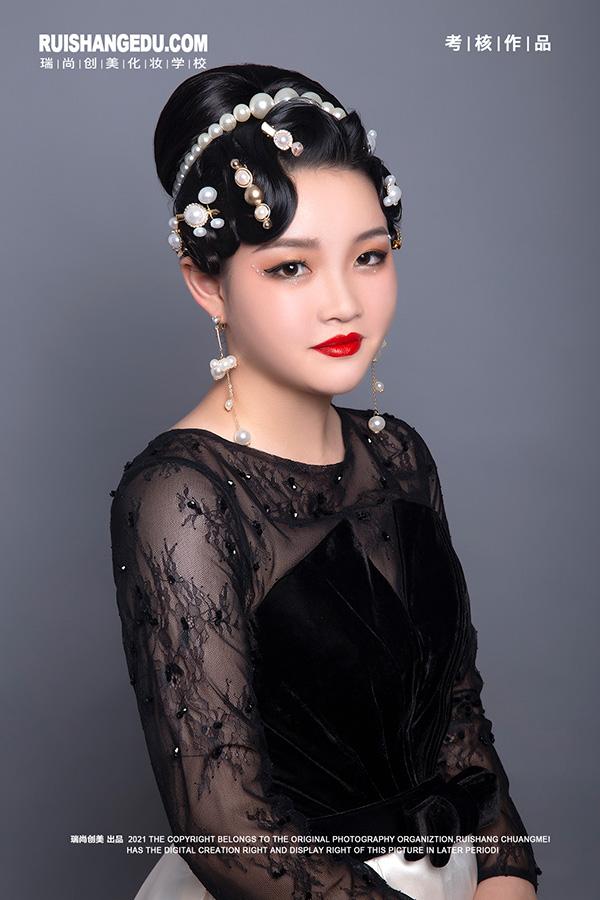 瑞尚创美化妆学校