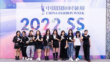 瑞尚创美化妆学校团队助力SS22中国国际时装周|红鼓小爱|童话小镇专